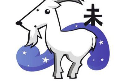 L'Année de la  Chèvre