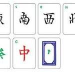 Mah-jong divinatoire : Significations des Honneurs